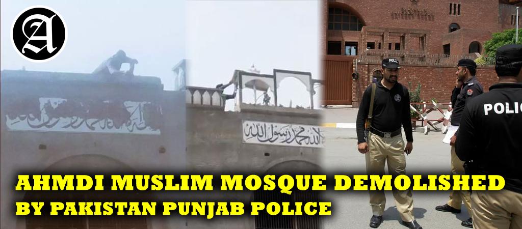 Ahmadi Muslim Mosque demolished by Paksitan Punjab Polic